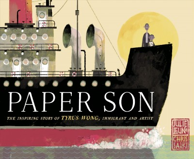 Paper Son, by Julie Leung